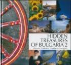 Hidden Treasures of Bulgaria 2