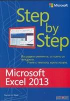 Microsoft Excel 2013. Step by Step