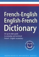 French-English / English-French Dictionary