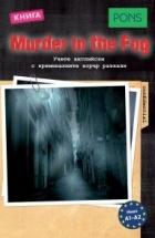 Murder in the Fog