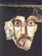 Medieval Bulgarian Empiare