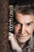 Roberto Cavalli - Просто аз/ твърда корица