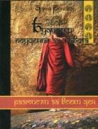 Будистки поучения за живота. Размисли за всеки ден