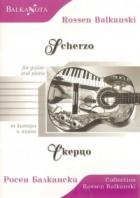 Скерцо за китара и пиано
